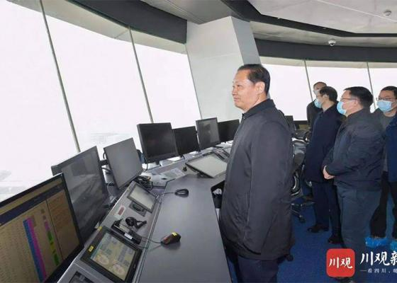 四川省省委书记视察天府空管工程项目