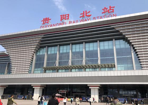 贵阳北站车站